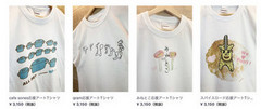 We are one Tシャツ